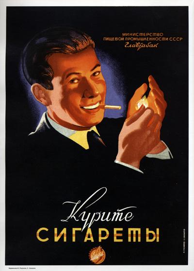 http://www.doodoo.ru/uploads/posts/2009-10/plakat-31.jpg