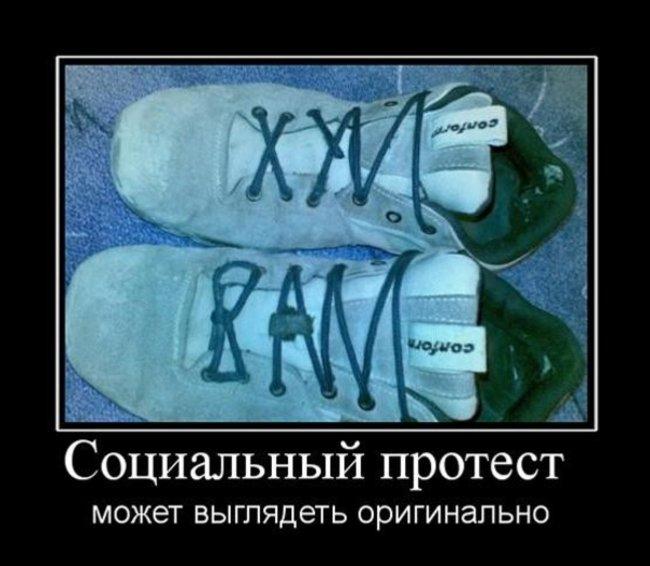 http://www.doodoo.ru/uploads/posts/2009-11/photopodborka-006.jpg