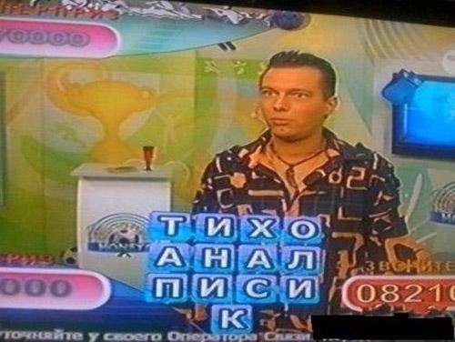http://www.doodoo.ru/uploads/posts/2009-11/photopodborka-094.jpg