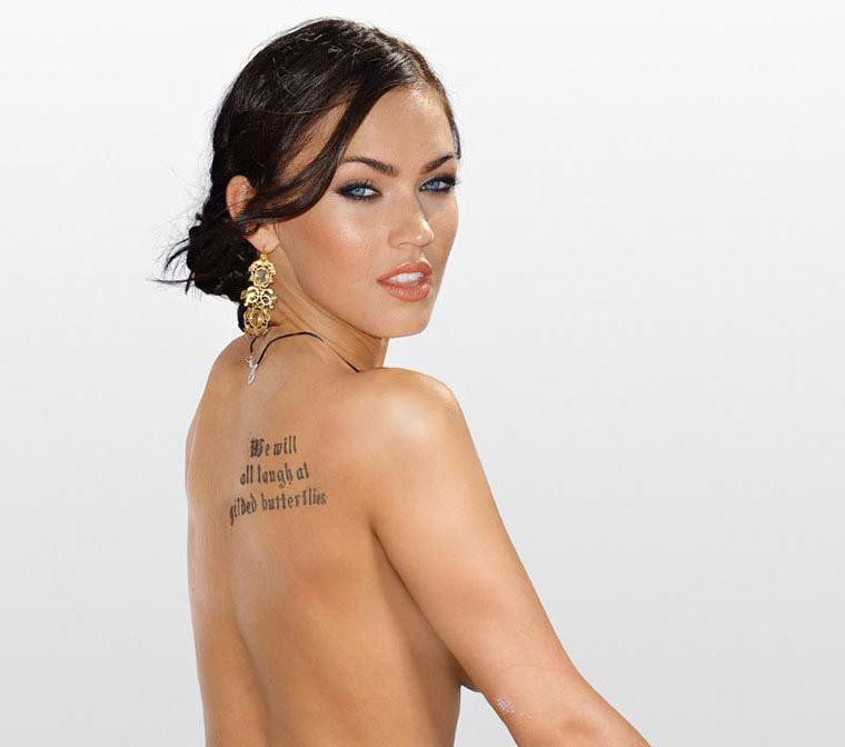 Определить женщине меган фокс голая видео делает эротический