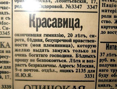 Места сбора проституток севастополя
