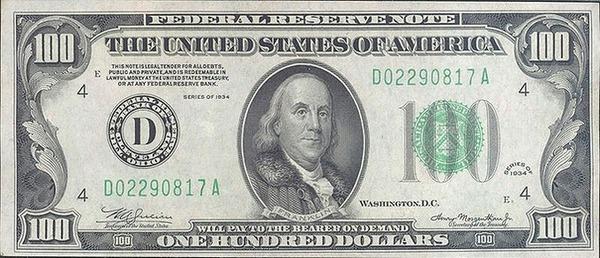 Новые 100 баксов » Дуделка - Интересные новости и фото