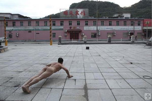 Китайцы голые фото