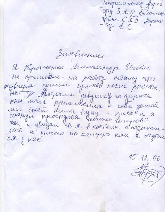 http://www.doodoo.ru/uploads/posts/2010-04/funny-pics-108.jpg