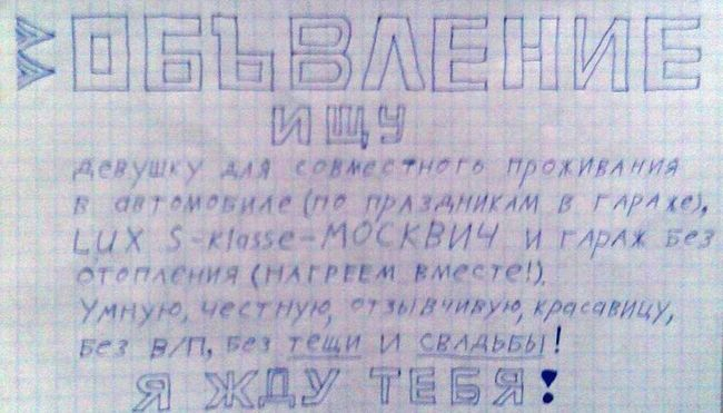 http://www.doodoo.ru/uploads/posts/2010-05/fotoprikoly-037.jpg