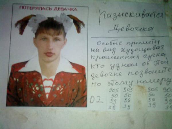 kiev-prostitutki-foto-provereni