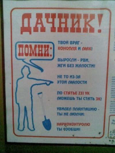 http://www.doodoo.ru/uploads/posts/2010-10/funny-foto-110.jpg
