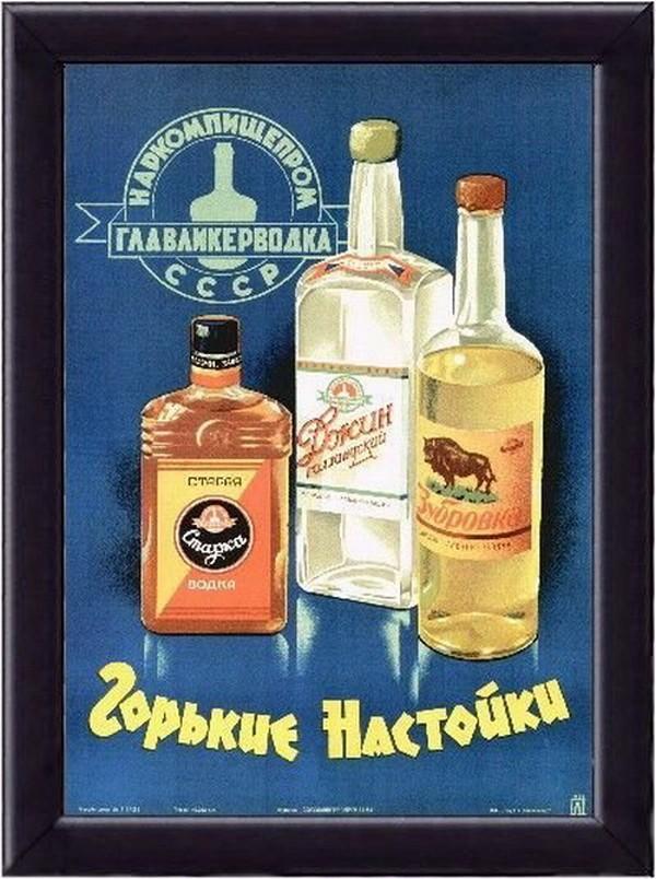 Publicidad de Productos de Consumo en la Union Sovietica Made-in-ussr-27