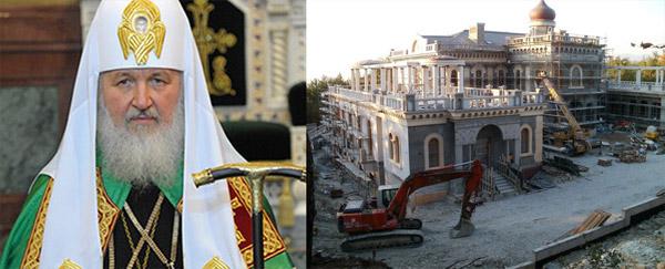 Церковь строит дворец на Черном море?