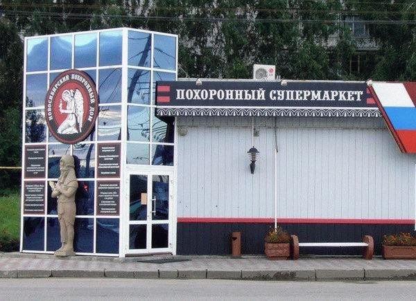 Украина решила пожаловаться на Россию в Таможенный союз - Цензор.НЕТ 7667