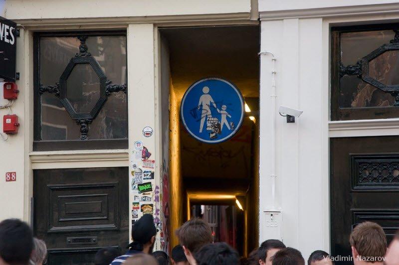 фото проституток красный фонарей