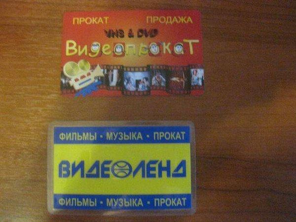 http://www.doodoo.ru/uploads/posts/2011-08/old-things-08.jpg