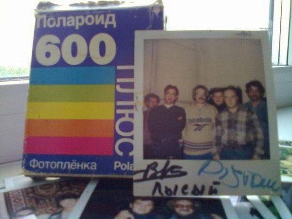 http://www.doodoo.ru/uploads/posts/2011-08/old-things-21.jpg