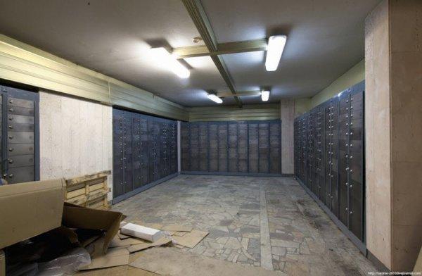 Заброшенный банк