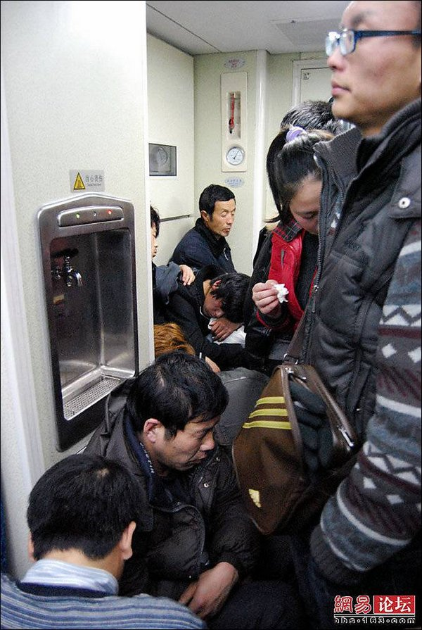 Китайский поезд.