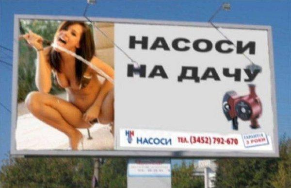 Прикольные объявления » Дуделка ...: www.doodoo.ru/funnyphoto/11960-funny-advert.html