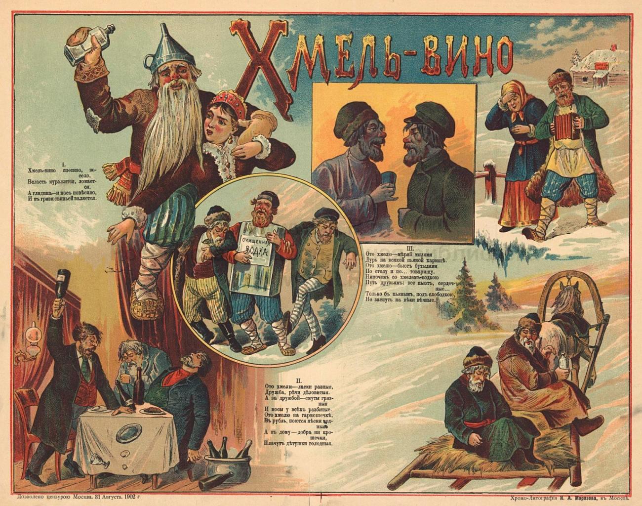 18 век реклама плакаты: