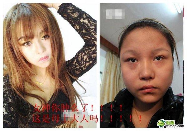 Знакомство с женщиной в китае