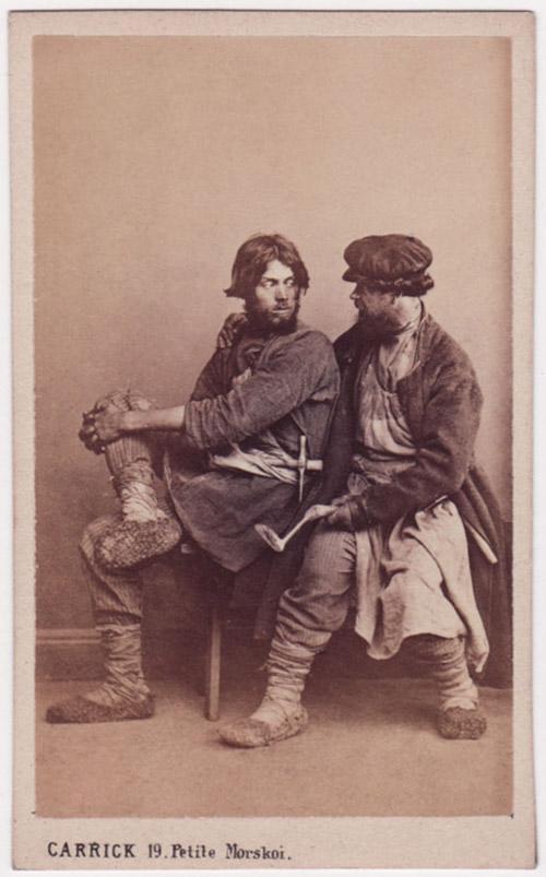 Россияне 19 века
