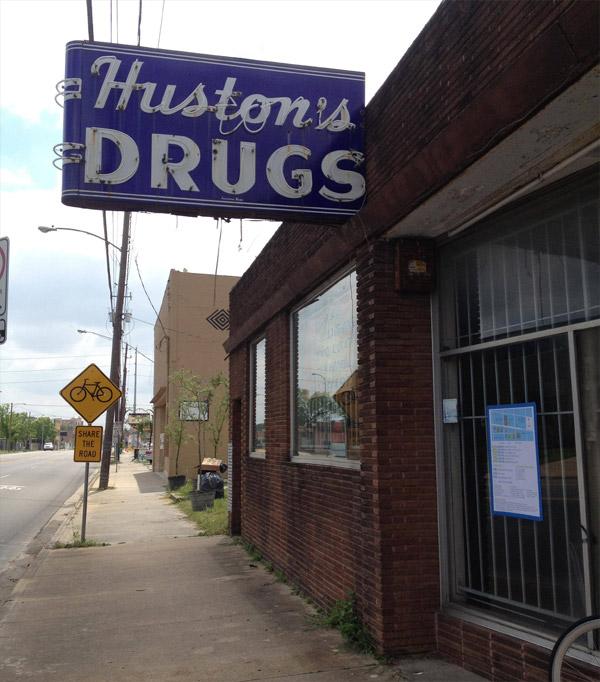 Забытая аптека