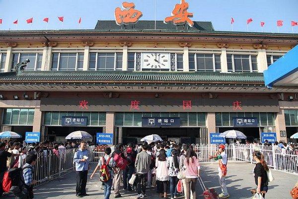Китайский автовокзал