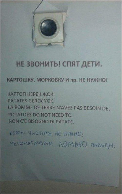 http://www.doodoo.ru/uploads/posts/2012-11/zabav-nadpis-24.jpg