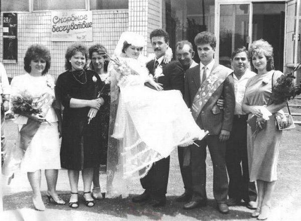 Фотографии советской свадьбы