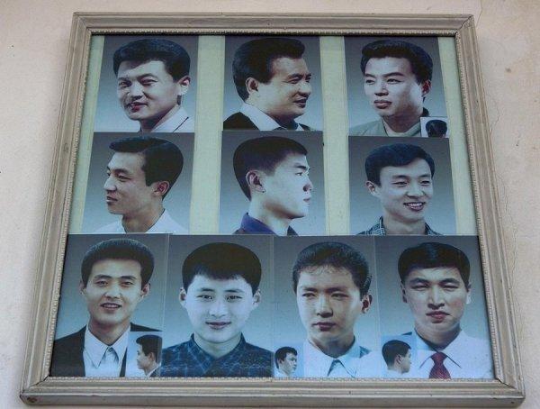 Корейская стрижка