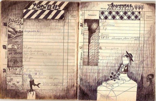 рисунок на дневнике