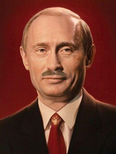 Усатый Путин