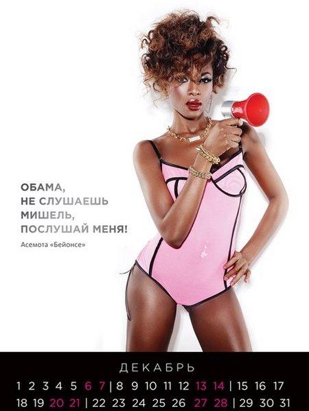 смайлик стриптиз: