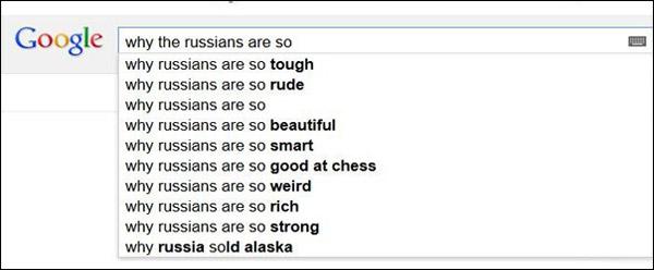 Почему русские...