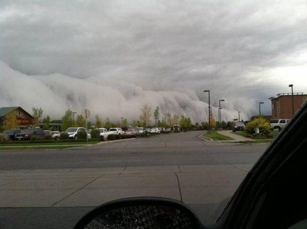 Облака на земле