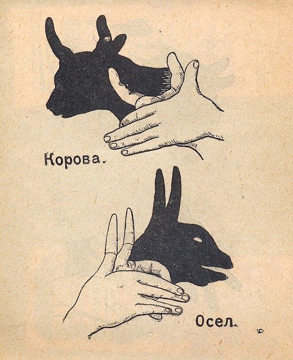 1942 флеш игра