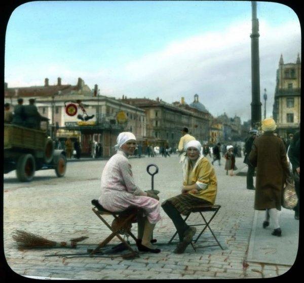 Москва 1931