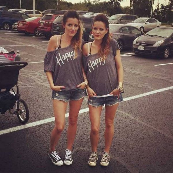 День близнецов