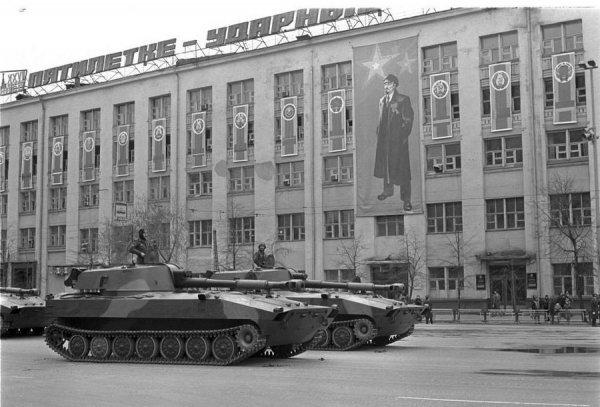 Свердловск 1980-1990