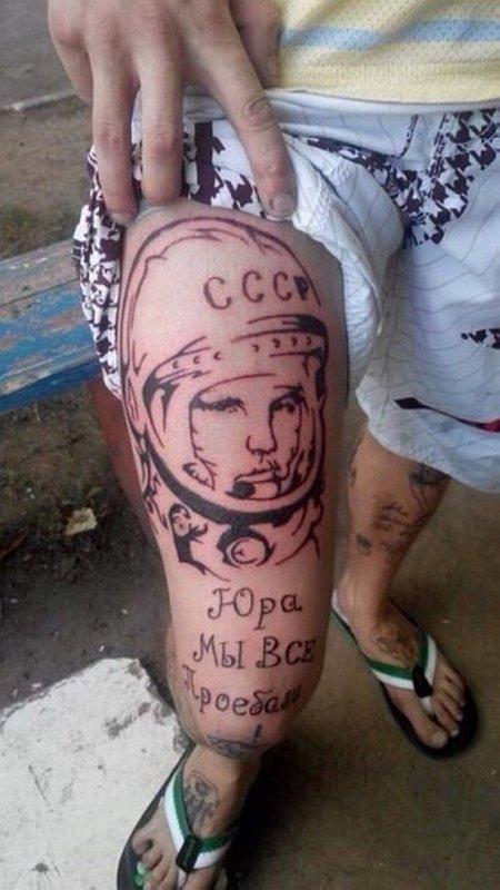 Татуировка дракона и девушки воина верхом эскизы драконов, татуировка с изображением женщин
