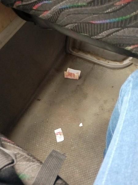 Удача в автобусе